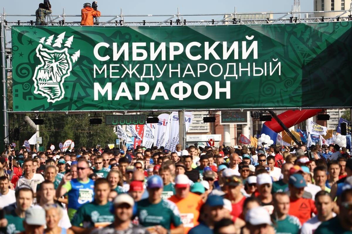 Сибирский международный марафон - SIM-2019: ИТОГИ