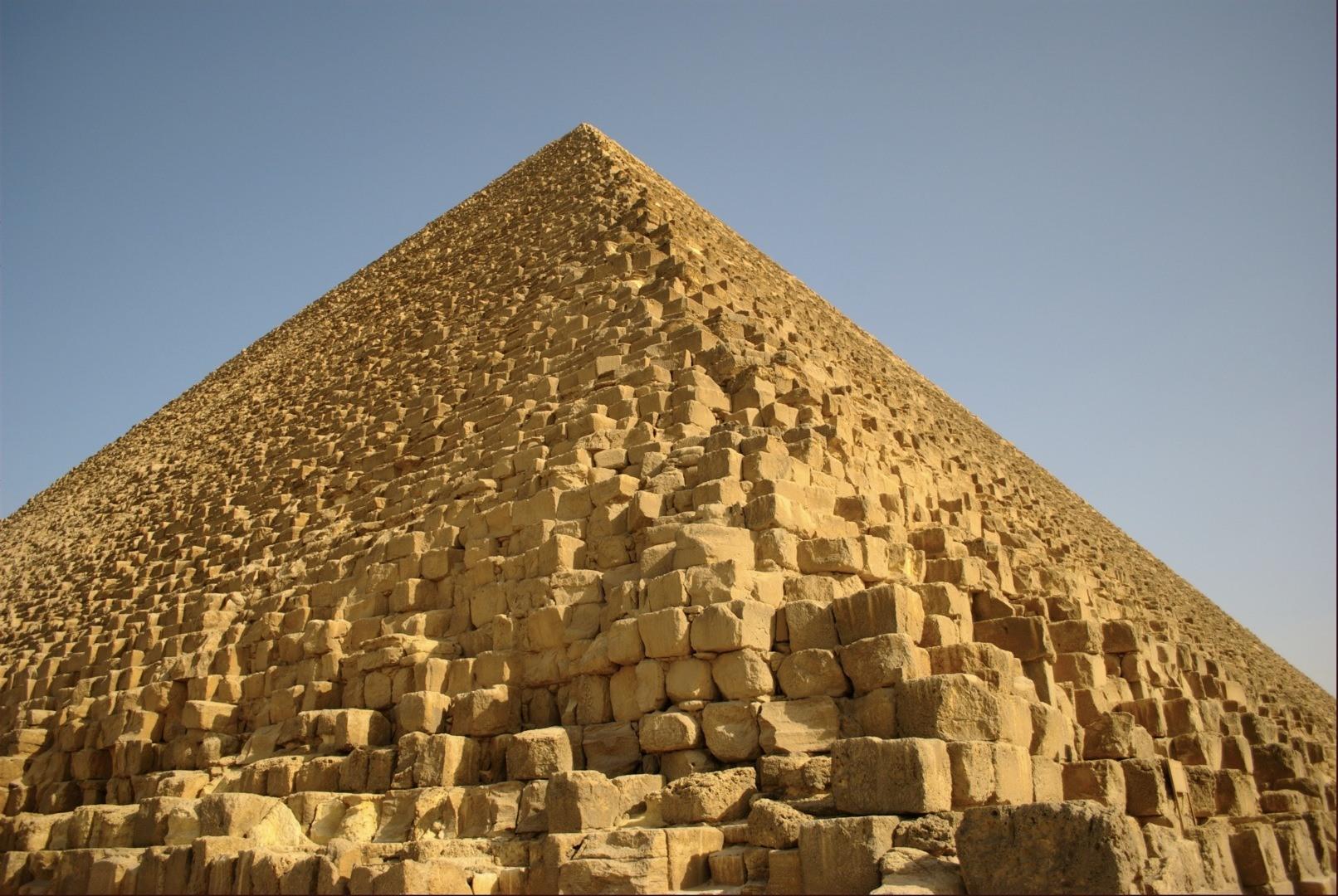 картинки с названием пирамиды слову