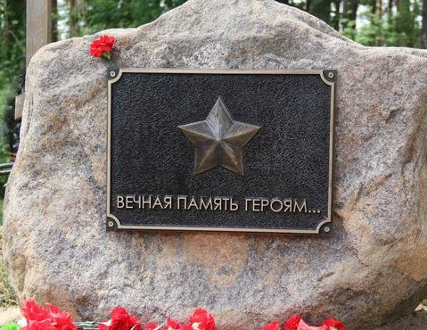 В селе Налобиха Алтайского края установят памятный знак герою ВОВ