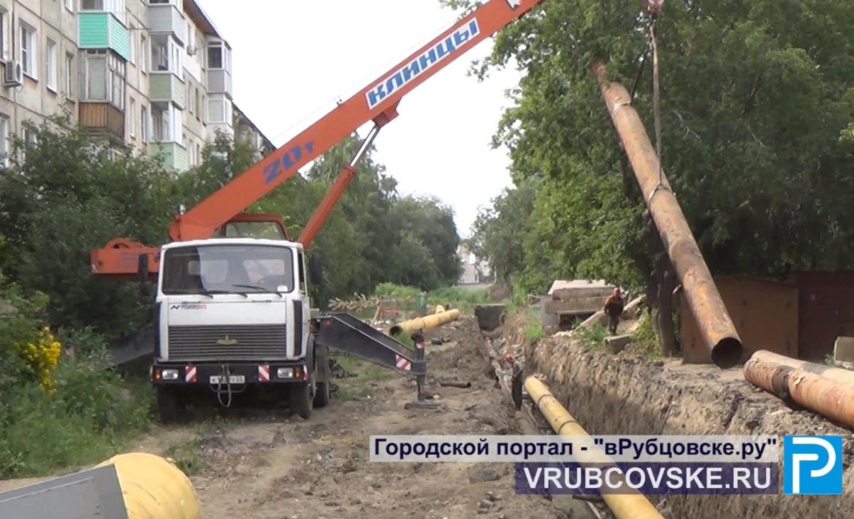 В Рубцовске производится капитальный ремонт магистрального трубопровода ГВС
