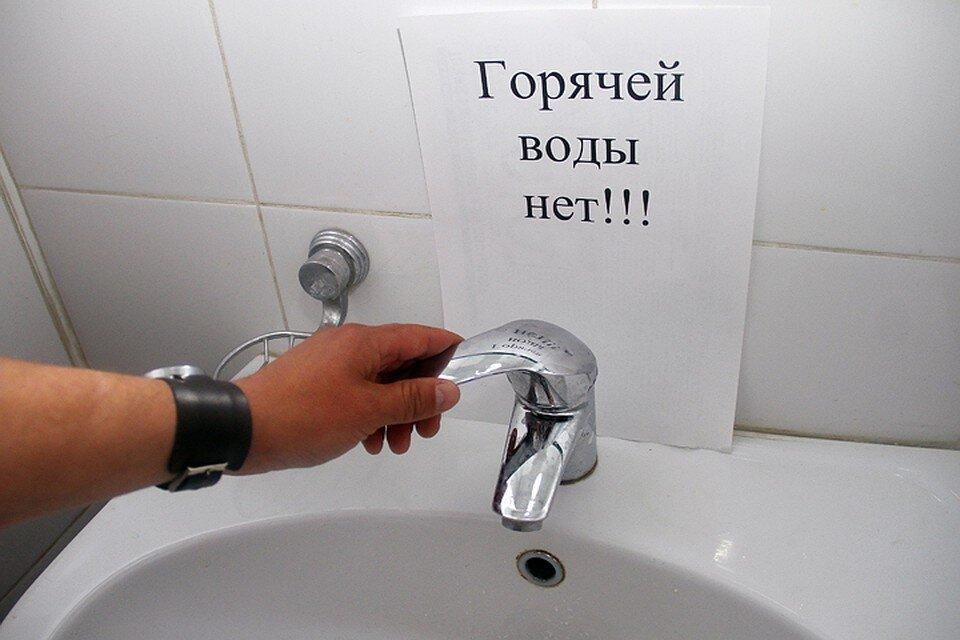 В Рубцовске на 4 дня отключат горячую воду