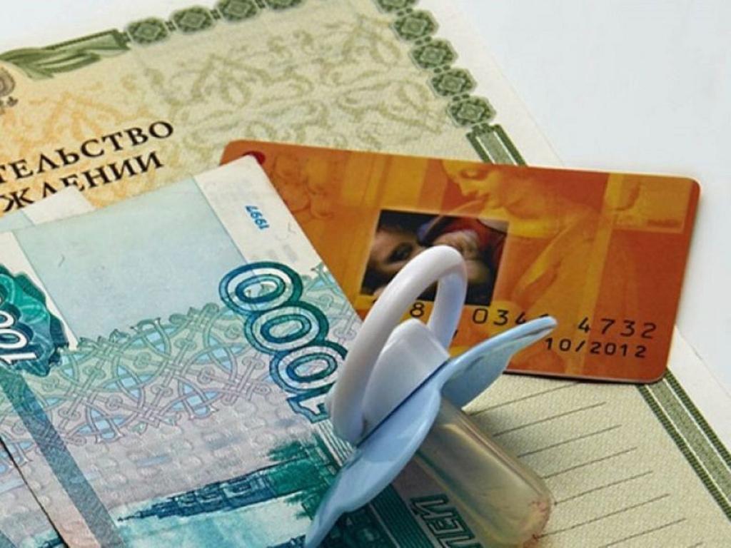 В минсоцзащиты Алтайского края рассказали о выплатах при рождении первого ребенка