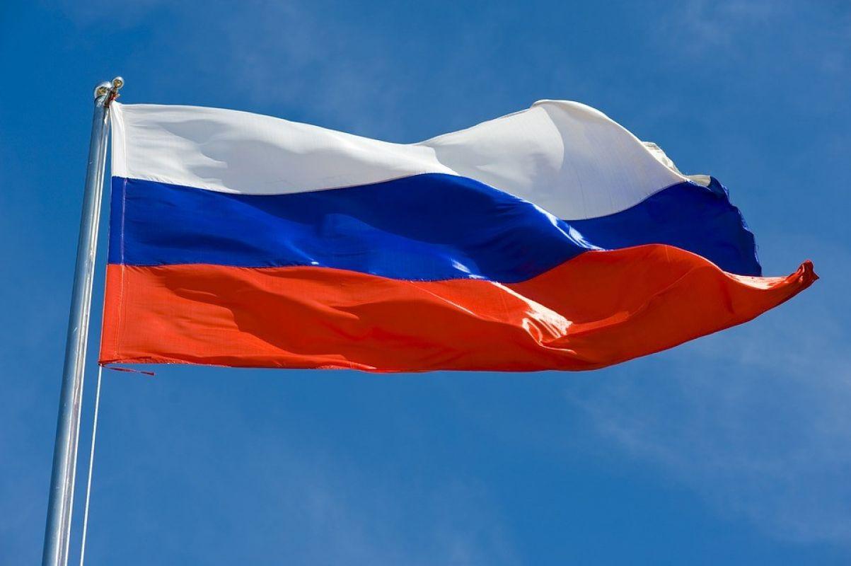 В Рубцовске пройдет целый комплекс мероприятий, посвященный Дню Государственного флага России