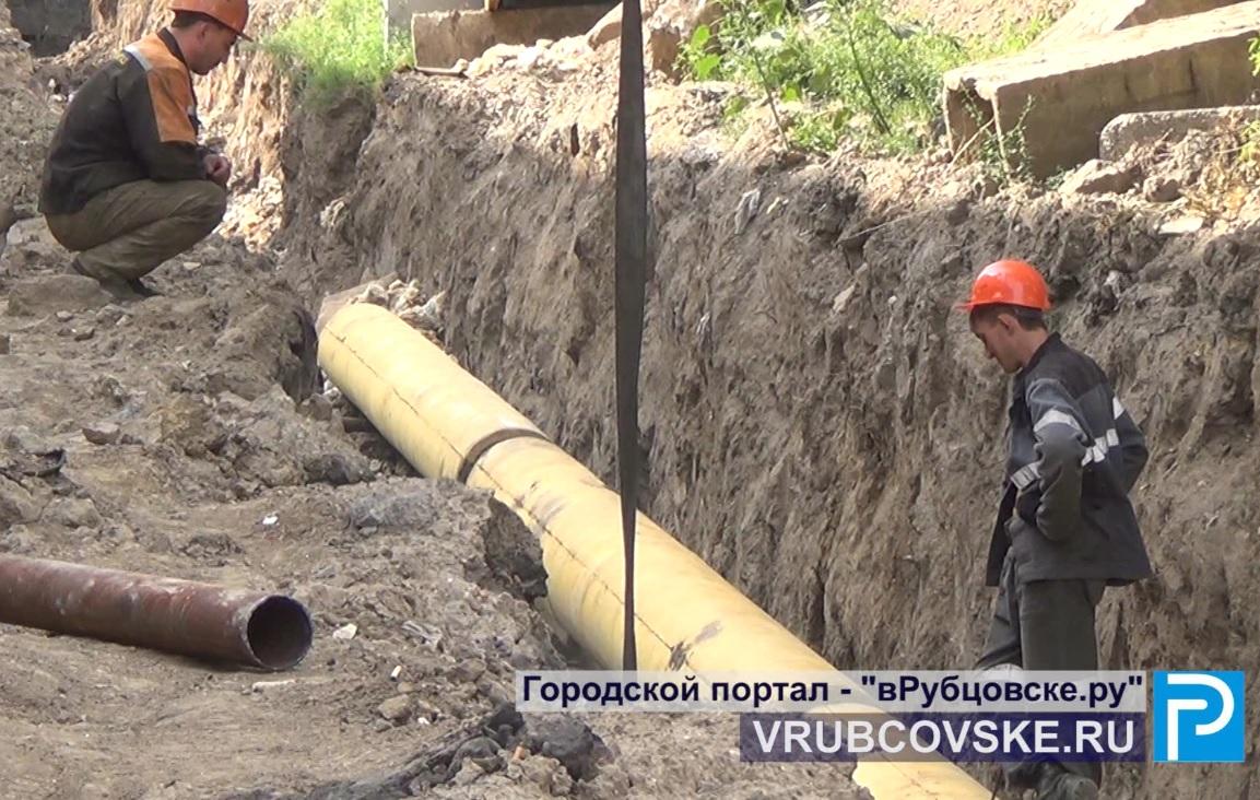 СГК проведёт второй этап работ на магистральном трубопроводе горячего водоснабжения