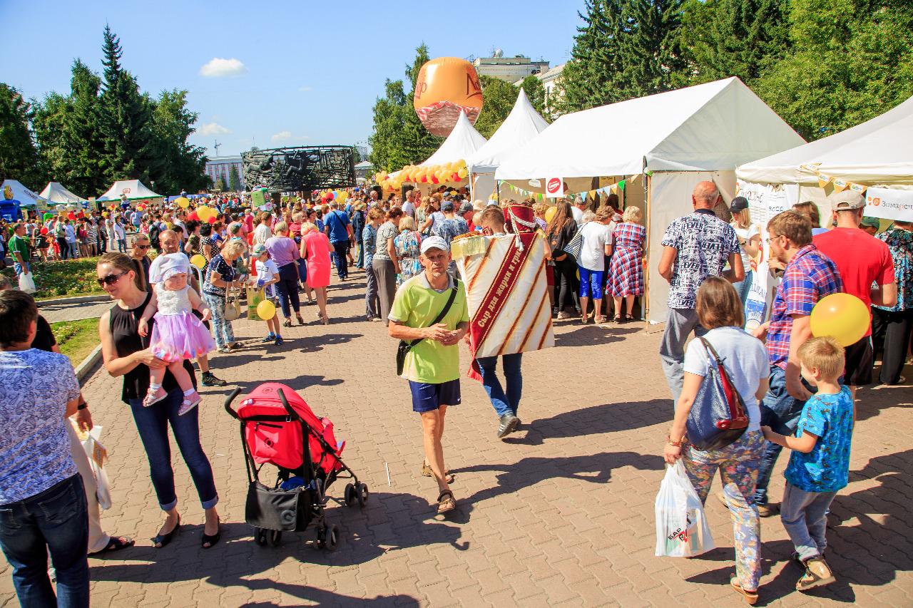 Программа фестиваля «Дни Алтайского сыра»