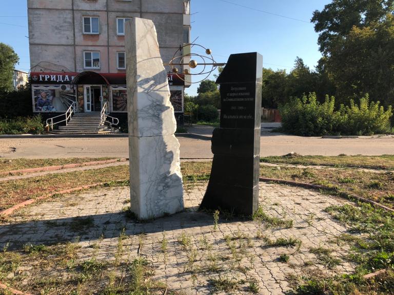 В Рубцовске почтят память жертв, пострадавших от ядерных испытаний
