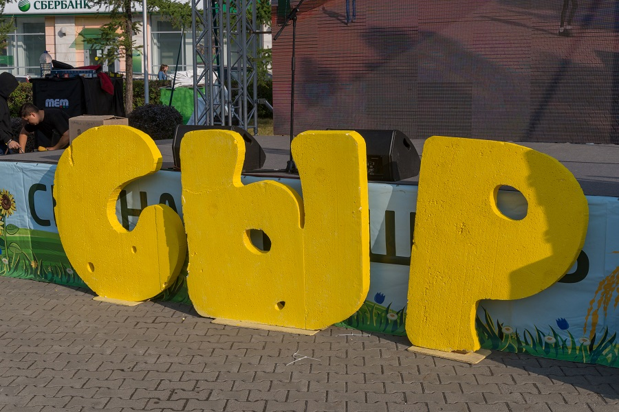 Фестиваль «Дни Алтайского сыра» посетило более 20 тысяч человек