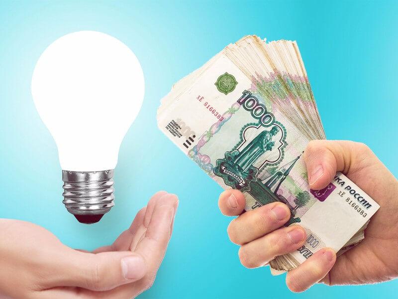 Алтайский край оказался в числе регионов с самой дорогой электроэнергией