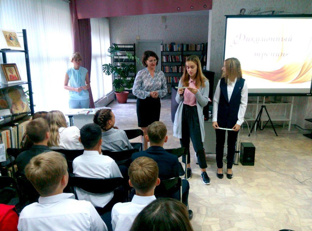День знаний в центральной библиотеке Рубцовска