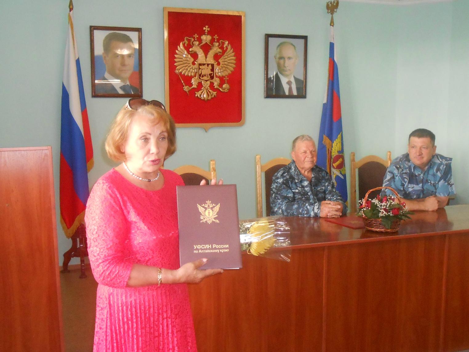 Ветерана ЛИУ-1 УФСИН России по Алтайскому краю поздравили с юбилеем