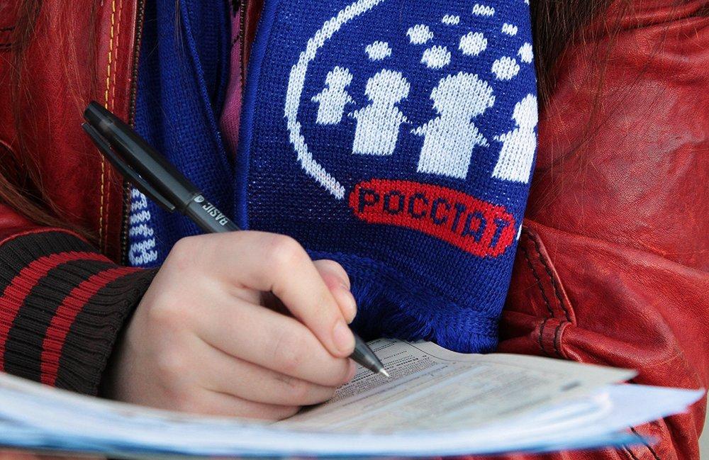 В Алтайском крае идет активная подготовка к Всероссийской переписи населения 2020 года