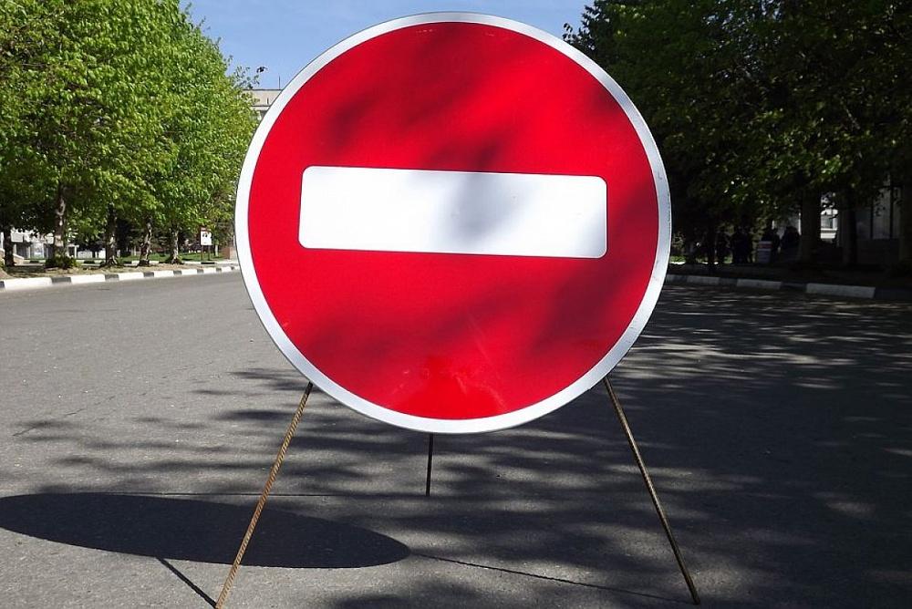 Стало известно, где в Рубцовске на День города ограничат движение транспорта
