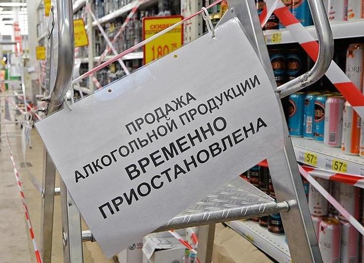 На День города в Рубцовске запретят продажу алкоголя