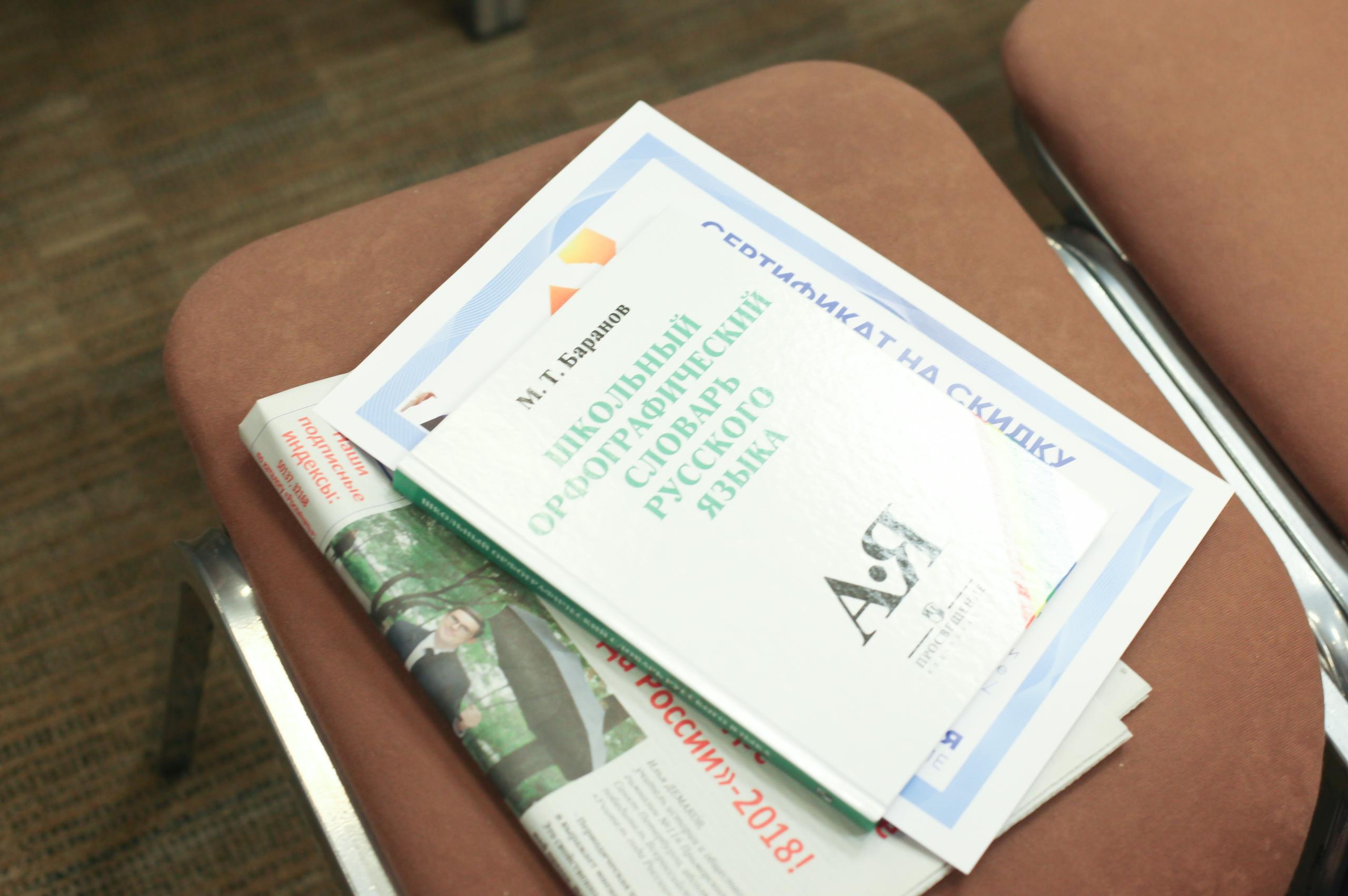 Алтайских педагогов приглашают принять участие в Международном педагогическом форуме «Живая классика»