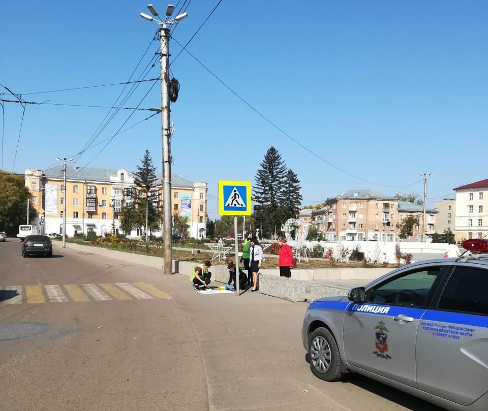 В Рубцовске прошла профилактическая акция «Возьми ребенка за руку»