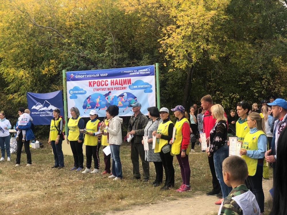 В Рубцовске состоялся Всероссийский день бега «Кросс Нации - 2019»