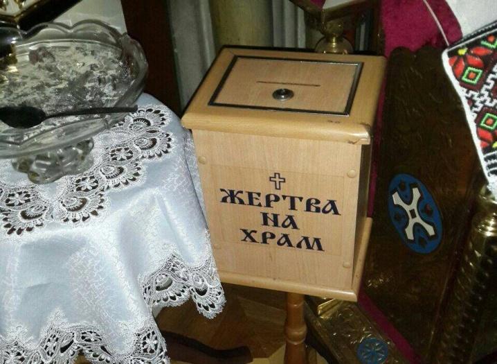 В Алтайском крае мужчина залез в храм и похитил две тысячи рублей
