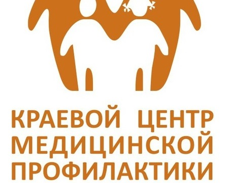 На сайте Краевого центра медицинской профилактики опубликованы профилактические видеолекции