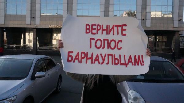 Справедливороссы продолжают борьбу за возврат прямых выборов мэра Барнаула