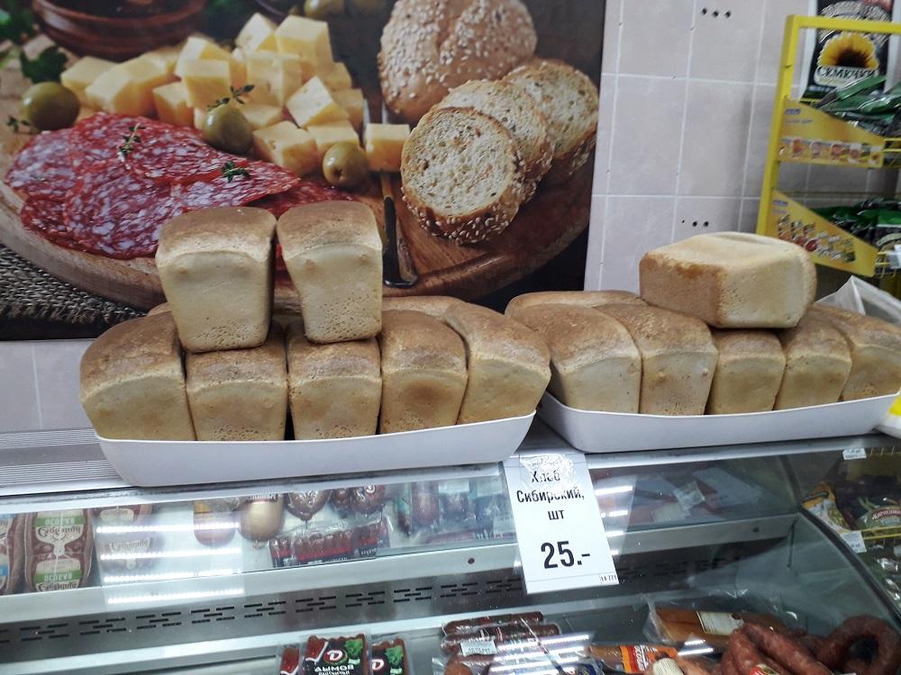 В Рубцовске заработал хлебокомбинат