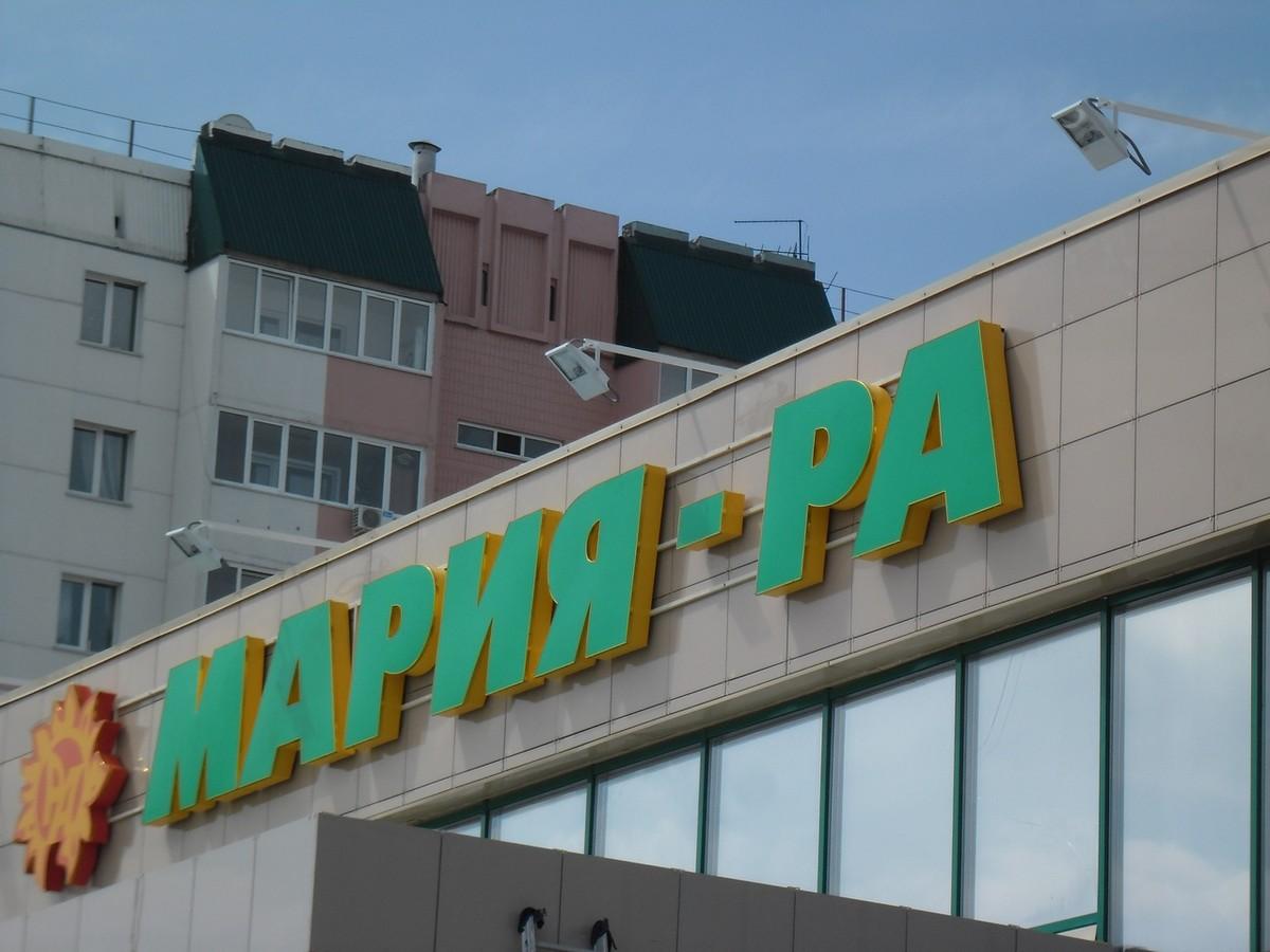 В Алтайском крае семья выиграла иск, поданный против