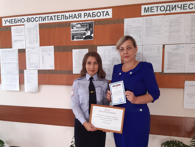Сотрудники ГИБДД Рубцовска поздравили учителей с профессиональным праздником