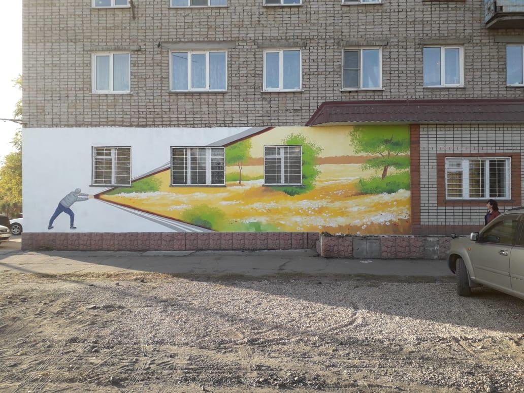 В Рубцовске разукрасили стену библиотеки