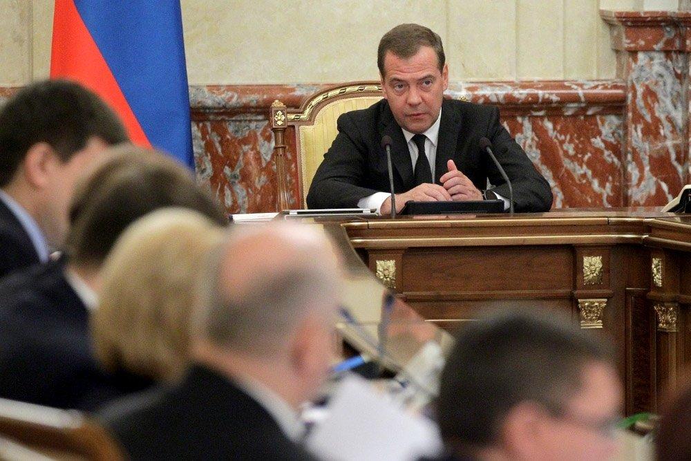 Правительство России одобрило законопроект об изменении процедуры кадастровой оценки