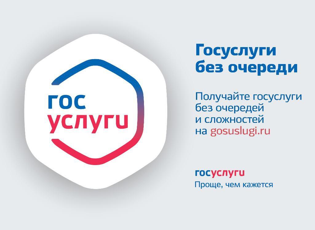 Отдел по вопросам миграции МО МВД России «Рубцовский» информирует
