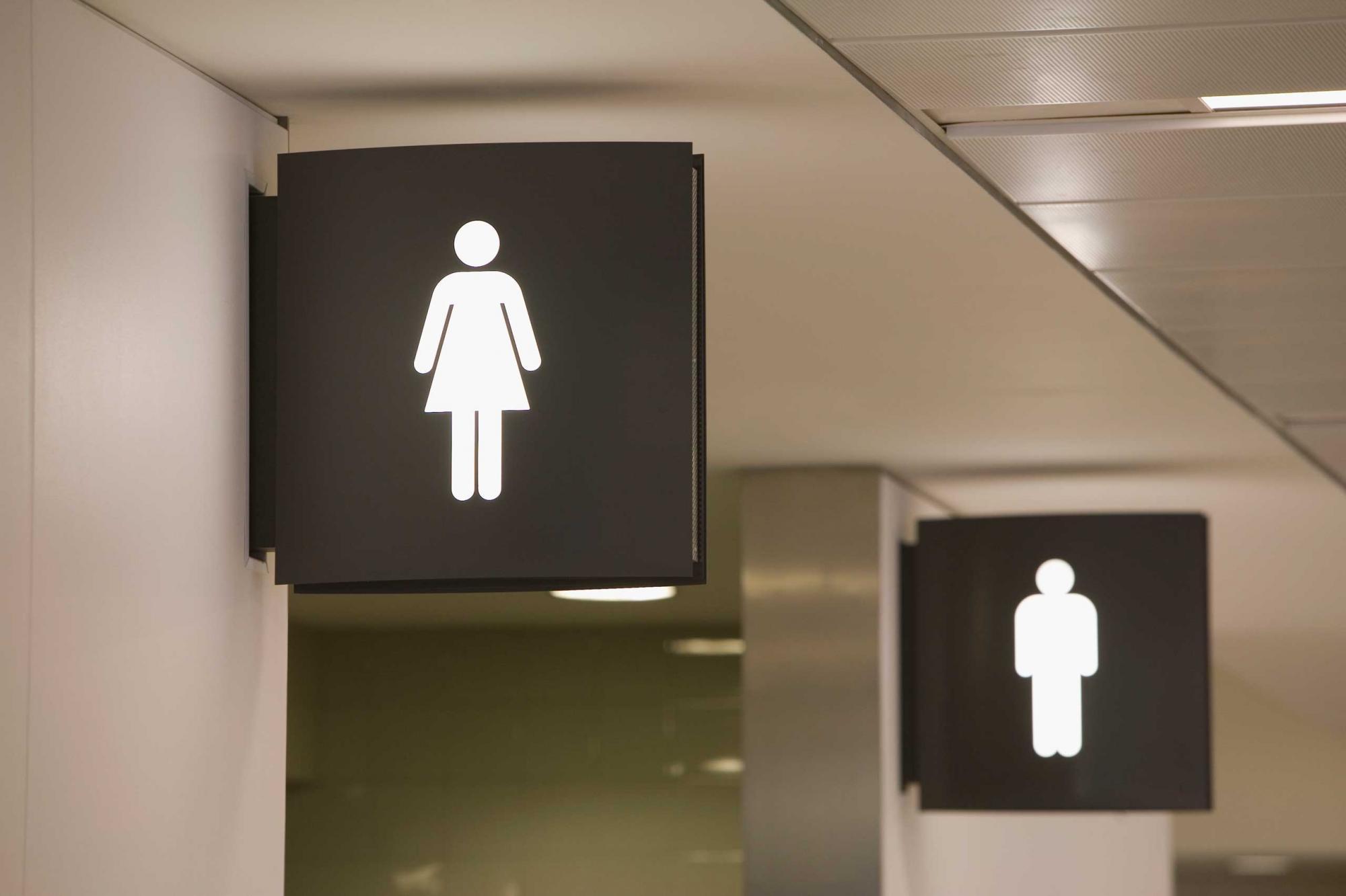 В Новосибирске в школьном туалете скончалась ученица
