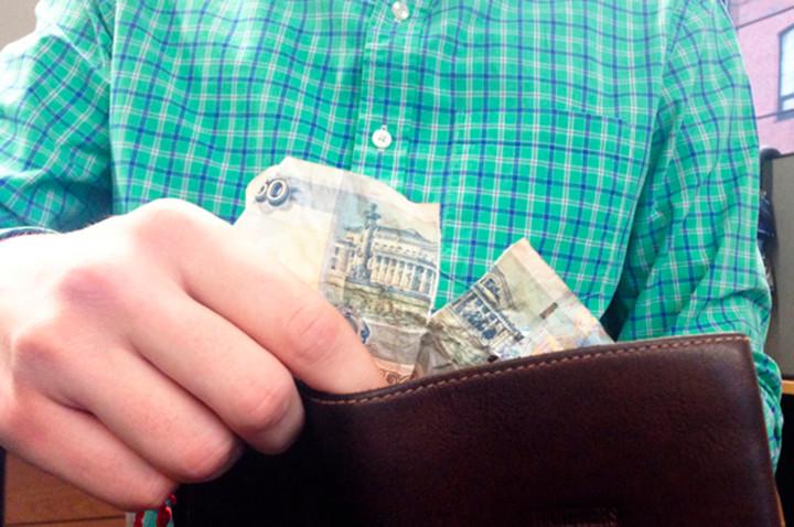 Примут ли поврежденную купюру в магазине и обменяют ли ее в банке?