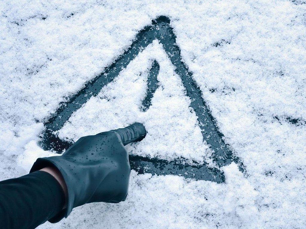 Гололедица, снег и до -12: о погоде на выходных в Алтайском крае