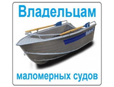 Обращение ГИМС МЧС к жителям Рубцовска