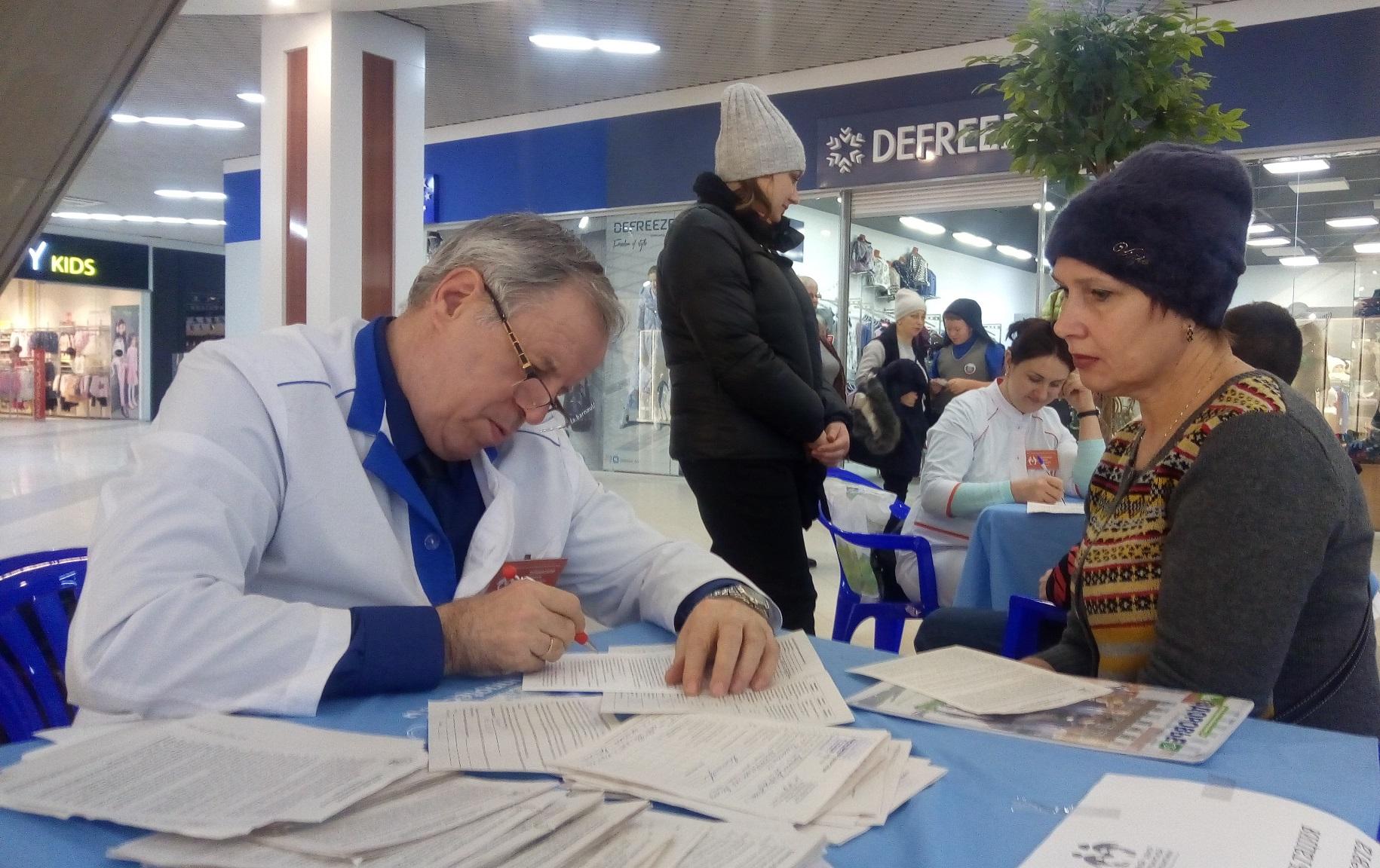 Посетители ТЦ «Арена» смогут проверить свое здоровье