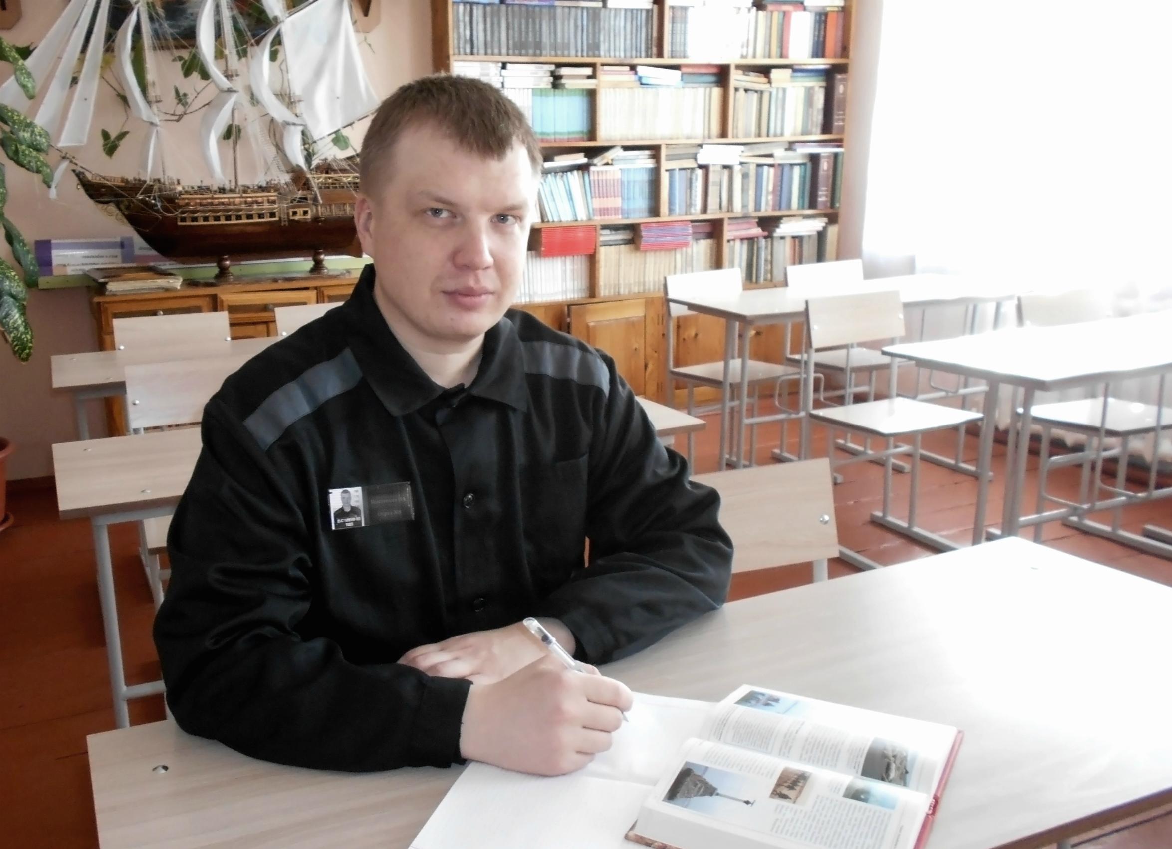 Осужденный из ЛИУ-1 УФСИН России по Алтайскому краю стал победителем международного конкурса «Расскажи миру о своей России»