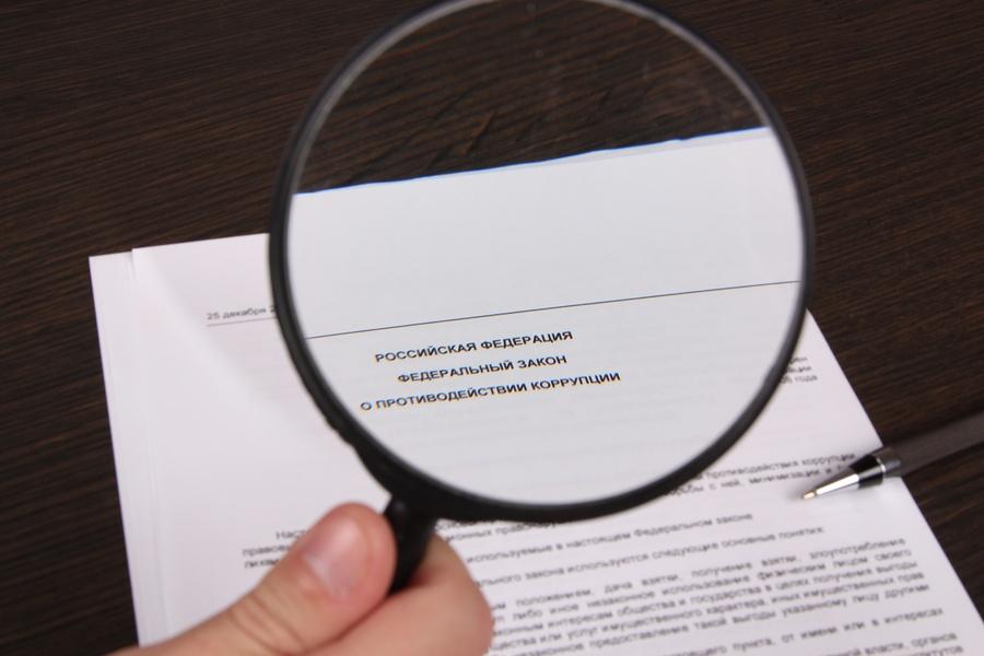 В Рубцовске в ряде муниципальных правовых актов выявили коррупциогенные факторы
