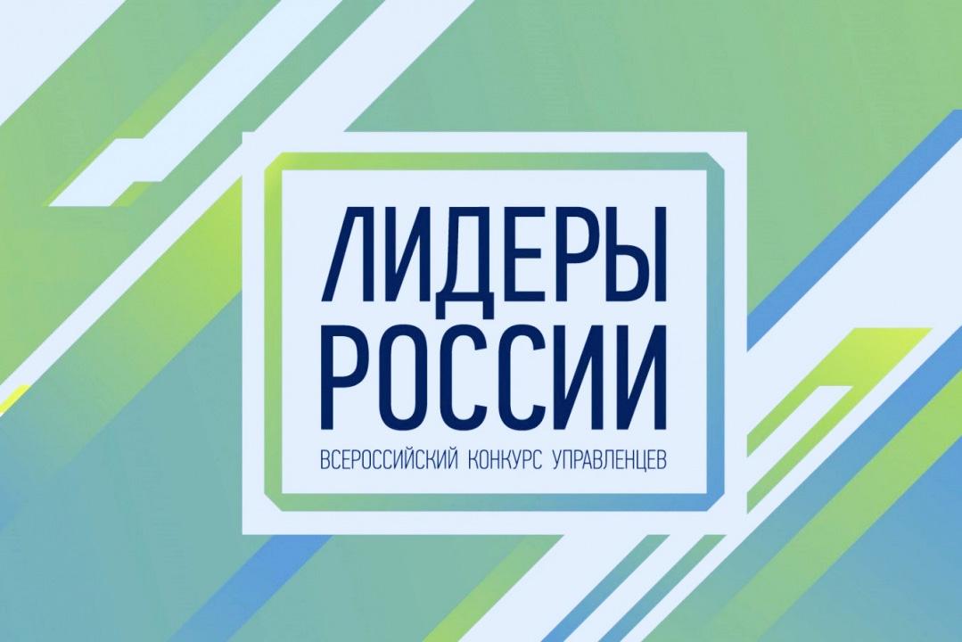 «Россети» представлены рекордным числом участников в «Лидерах России»