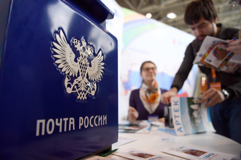 Почта России в Алтайском крае сообщила о режиме работы  почтовых отделений 3 и 4 ноября 2019 года