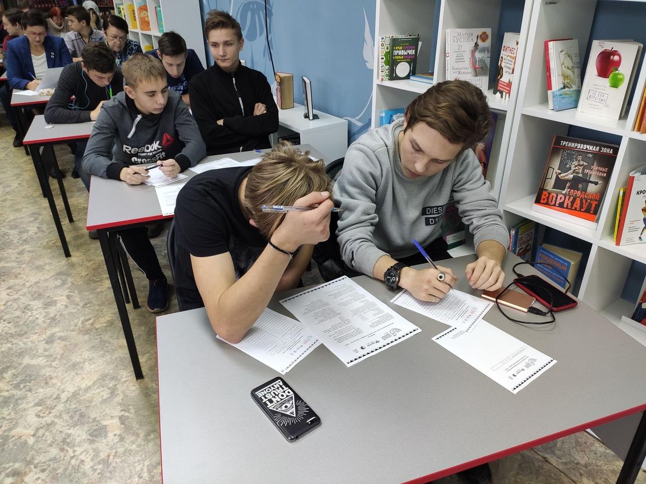 Рубцовчане написали Большой этнографический диктант