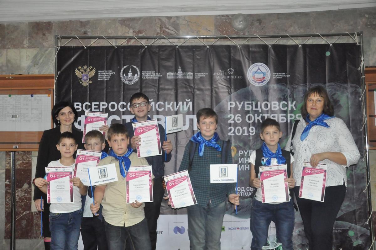 Рубцовские «Наследники Ползунова» приняли участие во Всероссийском фестивале науки