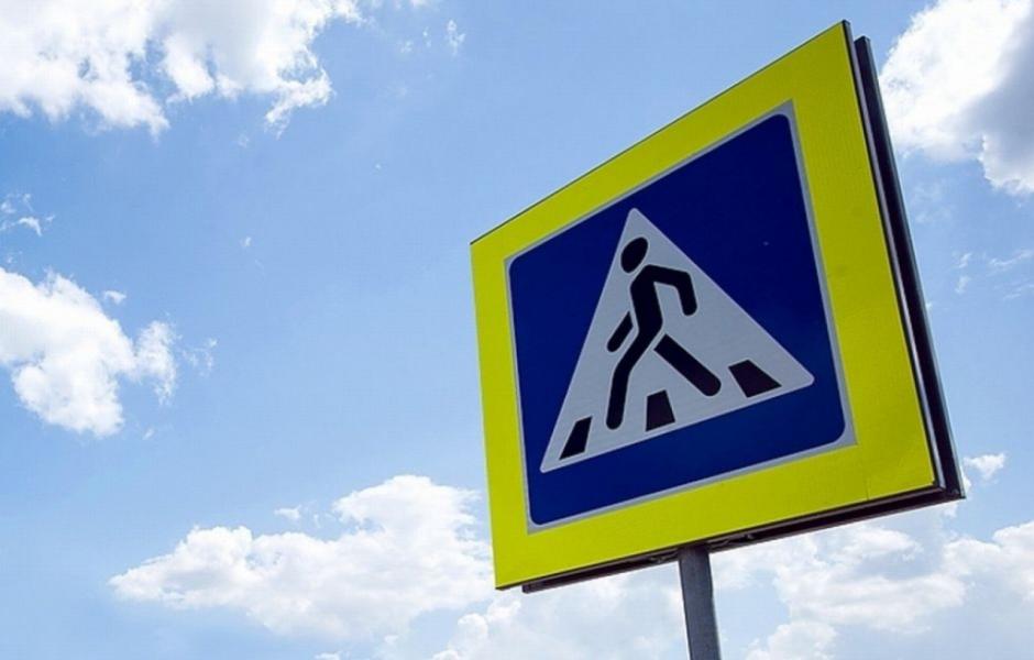 Сегодня в Рубцовске проходит профилактическое мероприятие «Пешеход»