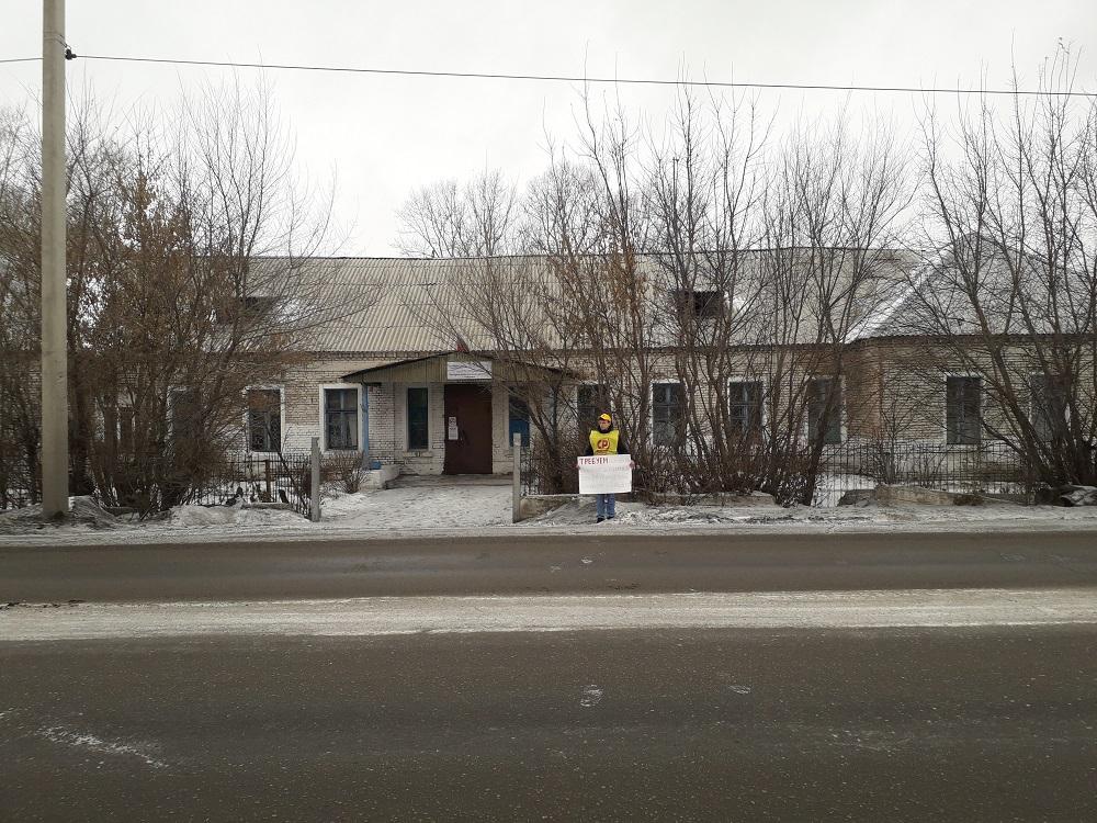 Работники тубдиспансера Рубцовска просят губернатора не закрывать стационар