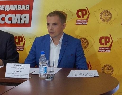 Алтайские эсеры намерены защитить права бюджетников законом