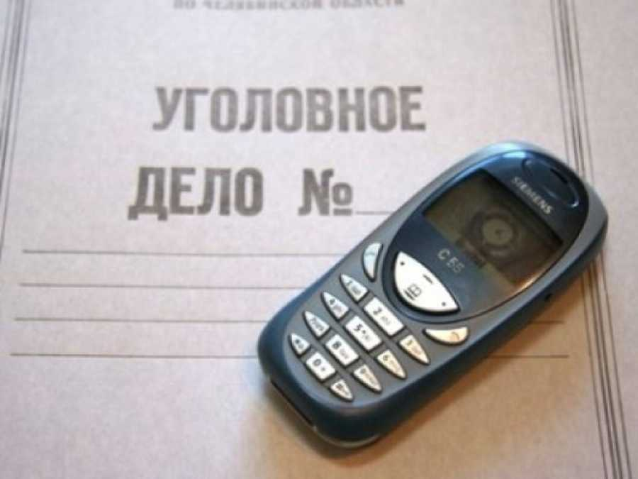 В Рубцовске парень, придя в ломбард, попросил посмотреть телефон и украл его