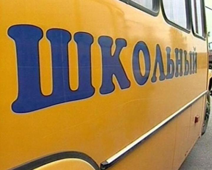 В Рубцовске проходит профилактическое мероприятие «Школьный автобус»