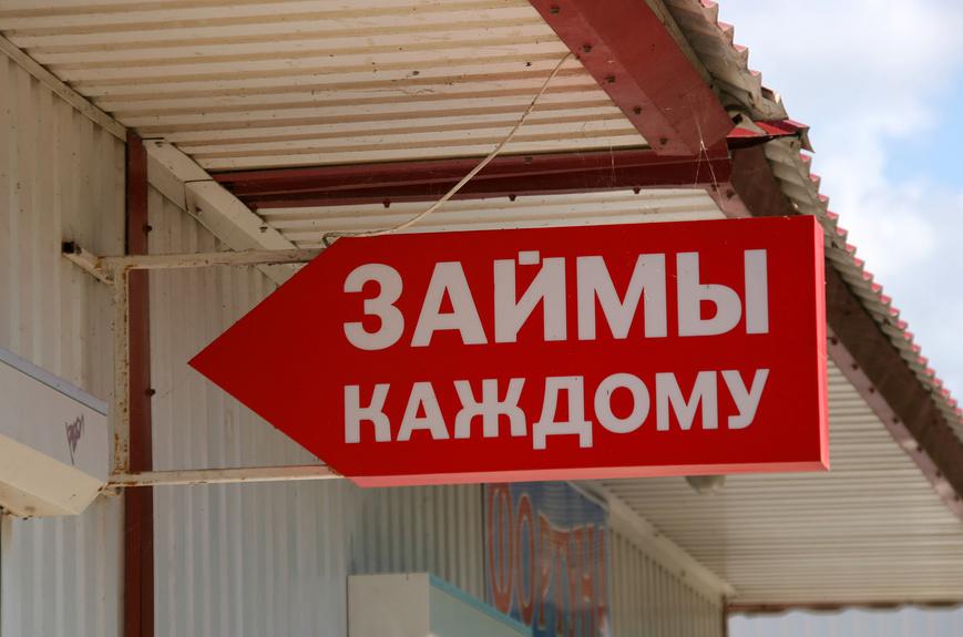 Осторожно! Нелегалы действуют на финансовом рынке Алтайского края