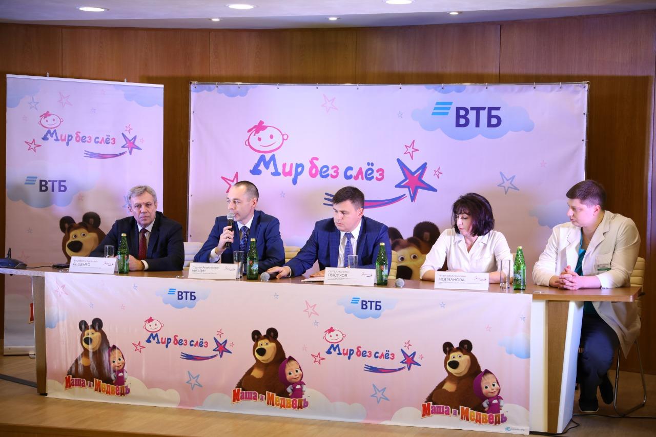 Программа «Мир без слёз» в Барнауле:  Алтайский краевой клинический перинатальный центр получил 3 млн рублей на новое оборудование