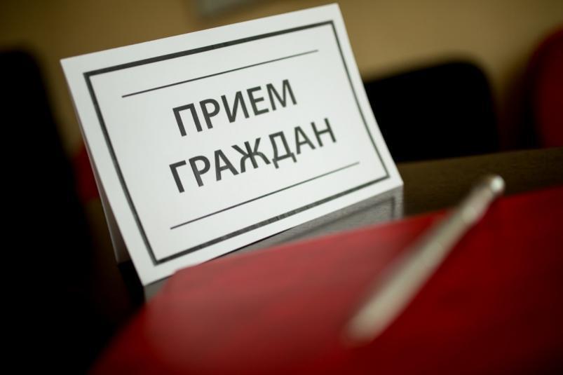 Первый заместитель руководителя следственного комитета по Алтайскому краю проведет прием граждан 6 декабря в Рубцовске