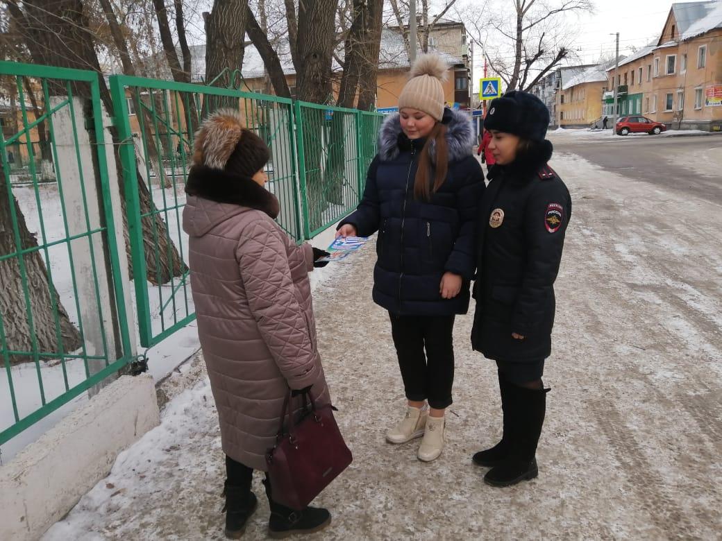 В Рубцовске проходит профилактическое мероприятие «Пешеход»