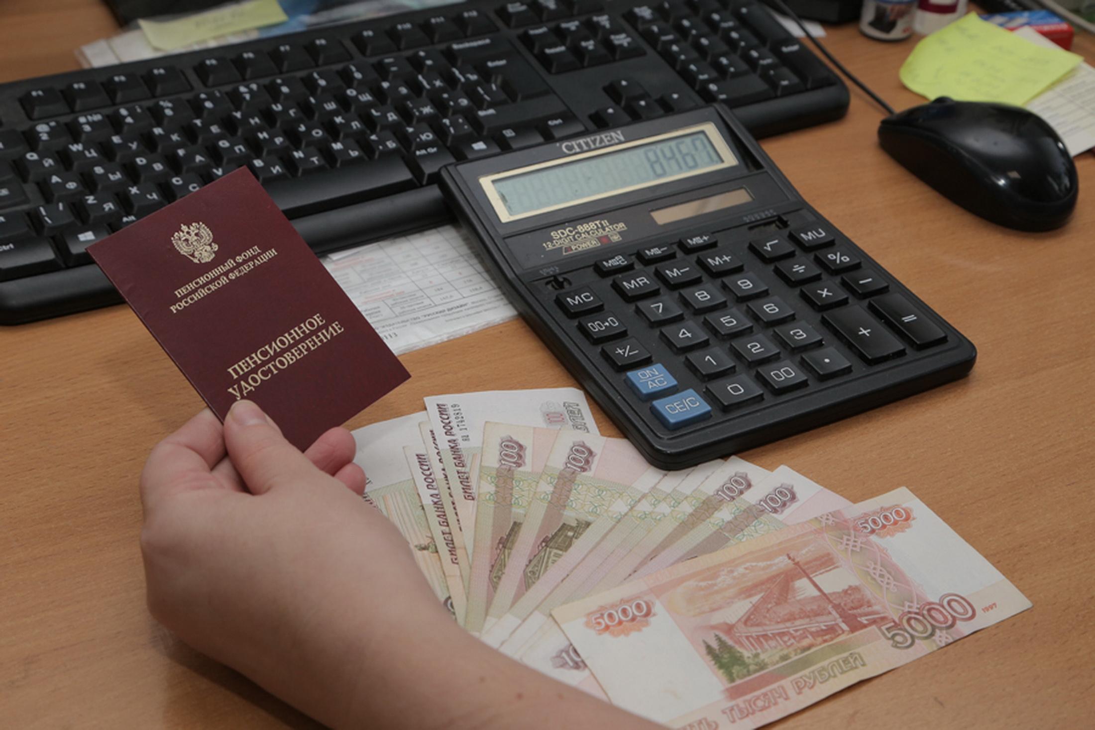 В России могут запретить взыскивать долги с пенсий